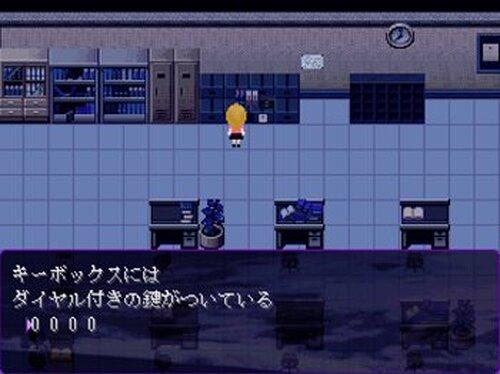 赤髪の怨霊 Game Screen Shot2
