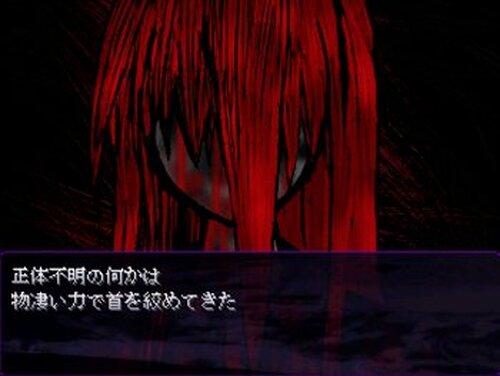 赤髪の怨霊 Game Screen Shot3