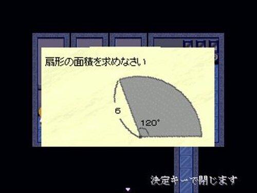 赤髪の怨霊 Game Screen Shot4
