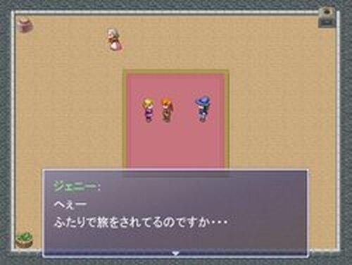 エド・シリーズ 第15話 魔獣 Game Screen Shots