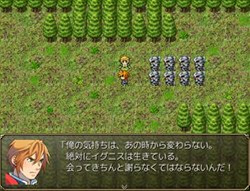 Tower of Ouranos ~ ウラノスの塔 ~ Game Screen Shots