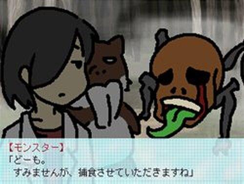 メダマガエル外伝 Game Screen Shots