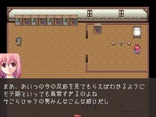 君と一夜を共にするために最低限不必要な何か Game Screen Shots