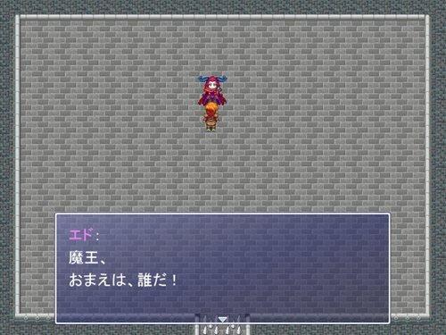 エド・シリーズ 第17話 鼓動 Game Screen Shot1