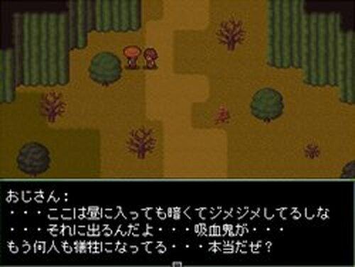Vampire Story Game Screen Shots