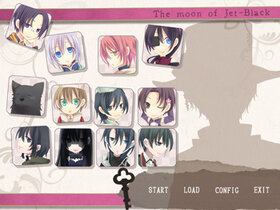 【漆黒ノ月】太陽と月と愉快な仲間たち Game Screen Shot2