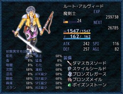 Nemesis ~償いの刻~ Game Screen Shot3