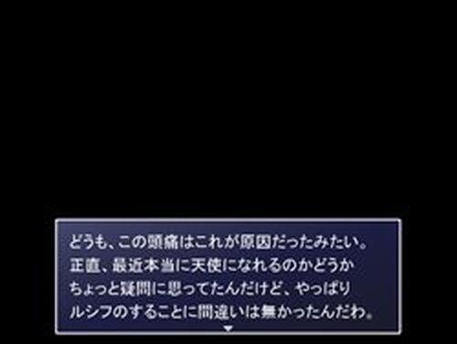 ある少女の日記 Game Screen Shots