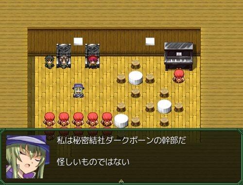 ありでんしゃ Game Screen Shot1