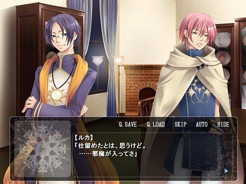 【漆黒ノ月】体験版(R15) Game Screen Shot1