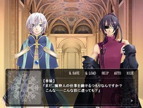 【漆黒ノ月】体験版(R15) Game Screen Shots