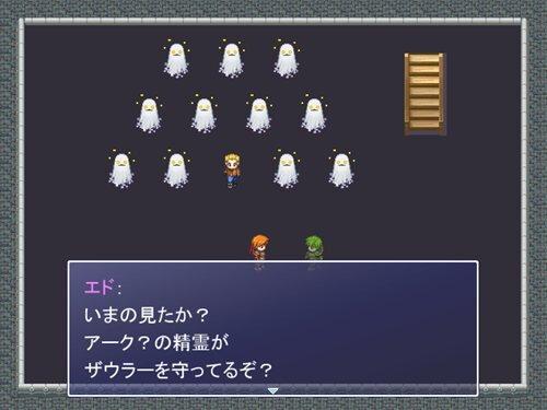 エド・シリーズ 第19話 震えろよ宇宙 Game Screen Shot1