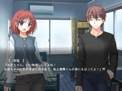 青春謳歌カプリッチョ Game Screen Shot
