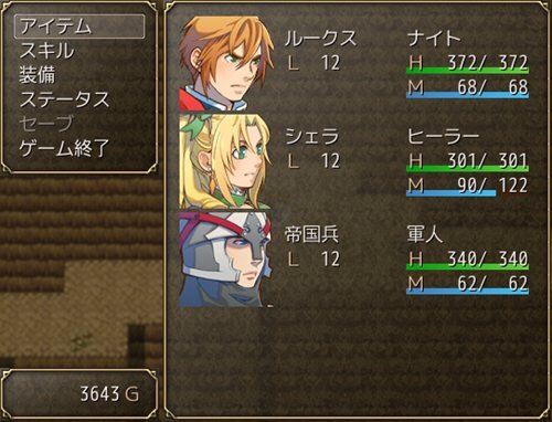 Tower of Ouranos ~ ウラノスの塔 ~ 第2話 Game Screen Shot1