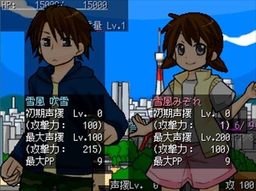 ゆきどけのかぜ Game Screen Shot3