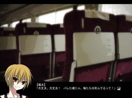 ジサツ志願者同盟 Game Screen Shot3
