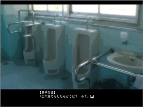 ジサツ志願者同盟 Game Screen Shot4