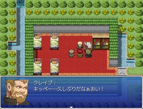 Classic Trip~第2話~ Game Screen Shot
