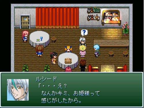 夜明けのマリアージュ Game Screen Shot1