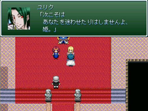 夜明けのマリアージュ Game Screen Shot2