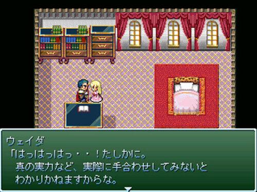 夜明けのマリアージュ Game Screen Shot3