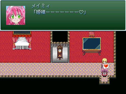 夜明けのマリアージュ Game Screen Shot4