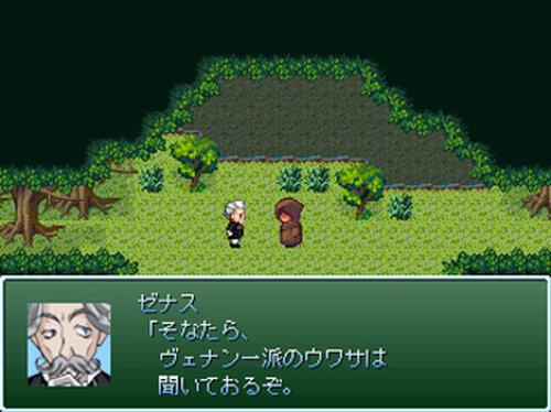 夜明けのマリアージュ Game Screen Shot5