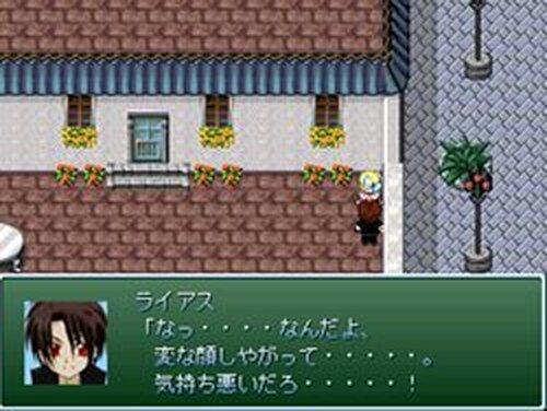 夜明けのマリアージュ Game Screen Shots