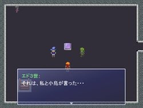 エド・シリーズ 第19話 震えろよ宇宙 Game Screen Shots