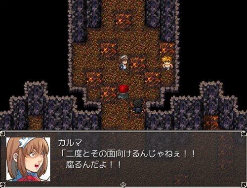 だぁくねすえんぺらぁ Game Screen Shot1
