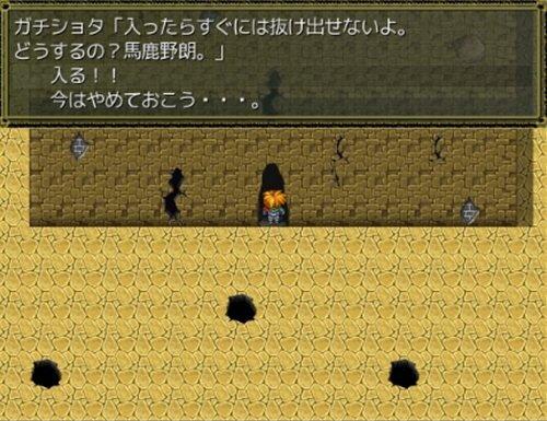 ファンタジー・オブ・中二病 Game Screen Shot1