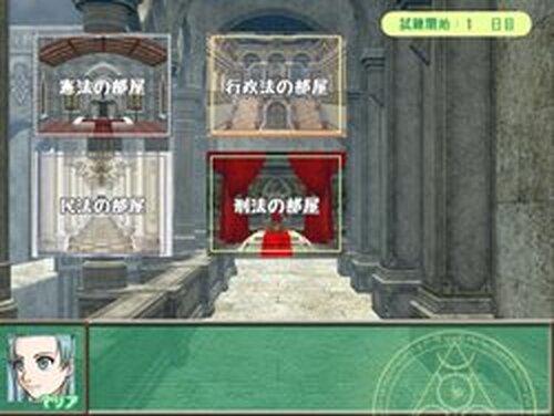 バーテンダープリンセス Game Screen Shots