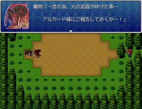 Legend of Twilight Game Screen Shot1