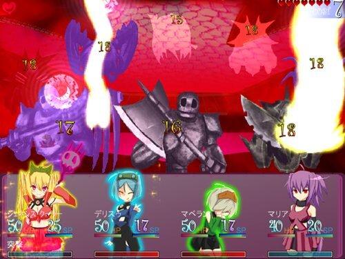 呪い仕掛けな女神たち【大狂乱】バーサー's バーサス Game Screen Shot1