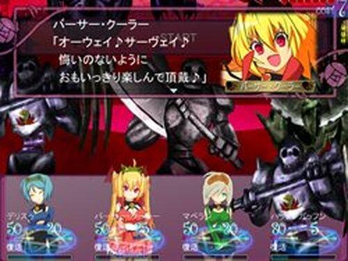 呪い仕掛けな女神たち【大狂乱】バーサー's バーサス Game Screen Shots