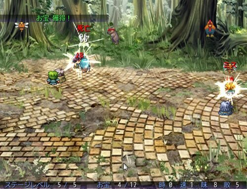 RTS-ねくすと Game Screen Shot1