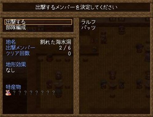 RTS-ねくすと Game Screen Shot3