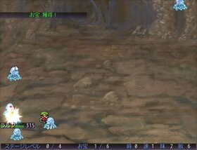 RTS-ねくすと Game Screen Shot5