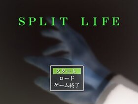 SPLIT LIFE Game Screen Shot2