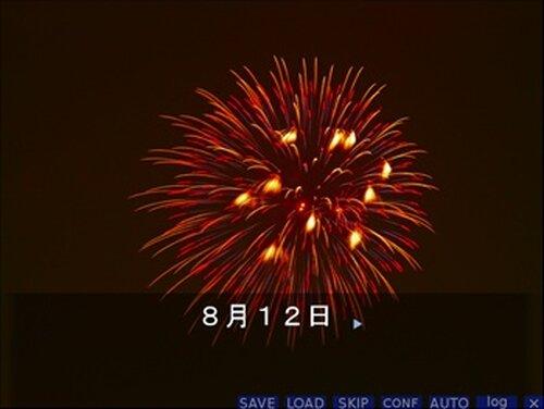 一陣の夏風 Game Screen Shot4