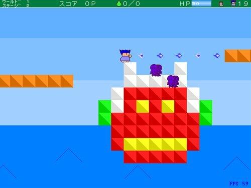 ヤシーユVSサンタ Game Screen Shot1
