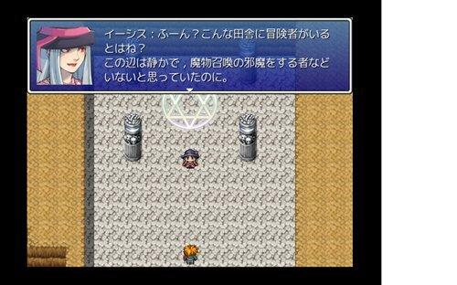 レジェンド~神に選ばれし者~ Game Screen Shot1