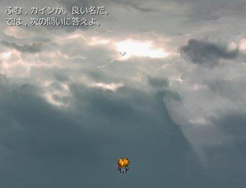 レジェンド~神に選ばれし者~ Game Screen Shot3