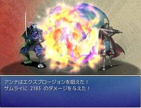 レジェンド~神に選ばれし者~ Game Screen Shot4