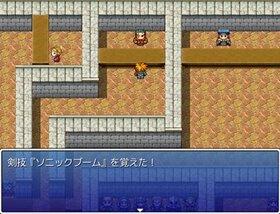 レジェンド~神に選ばれし者~ Game Screen Shot5