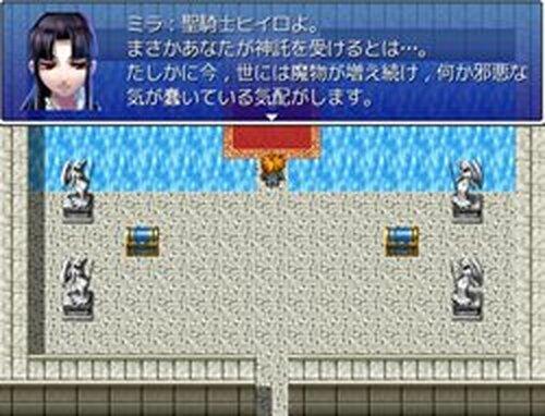 レジェンド~神に選ばれし者~ Game Screen Shots