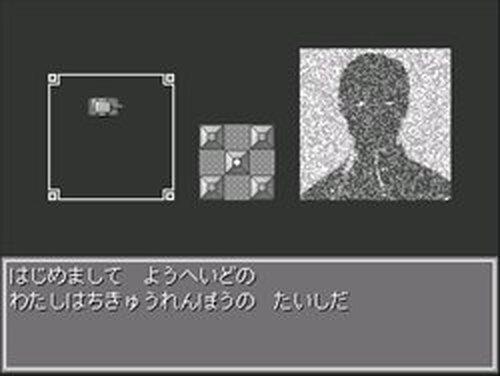 COSMOS TANK Game Screen Shots