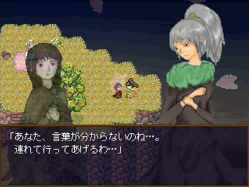 Violent Witch: International Game Screen Shot