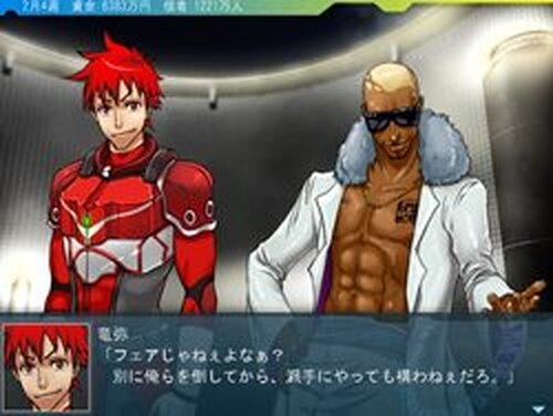 宗教戦団オフセイザー 体験版 Game Screen Shots