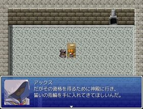 CHANGE I ~~~Aの謎~~~ NEO Game Screen Shot4